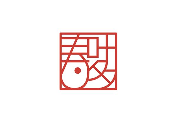 佐貫居酒屋バル 麺's BAR 叶多寿 ウェブサイトを開設page-visual 佐貫居酒屋バル 麺's BAR 叶多寿 ウェブサイトを開設ビジュアル