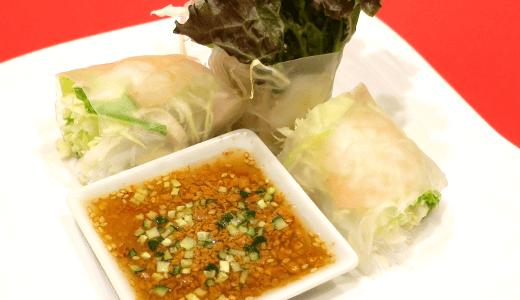 佐貫・龍ケ崎居酒屋|麺's BAR 叶多寿|海老と野菜の生春巻き