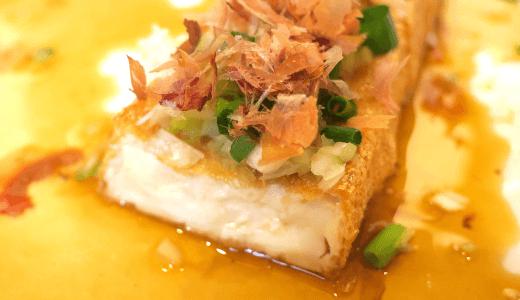 佐貫・龍ケ崎居酒屋|麺's BAR 叶多寿|薬味豆腐