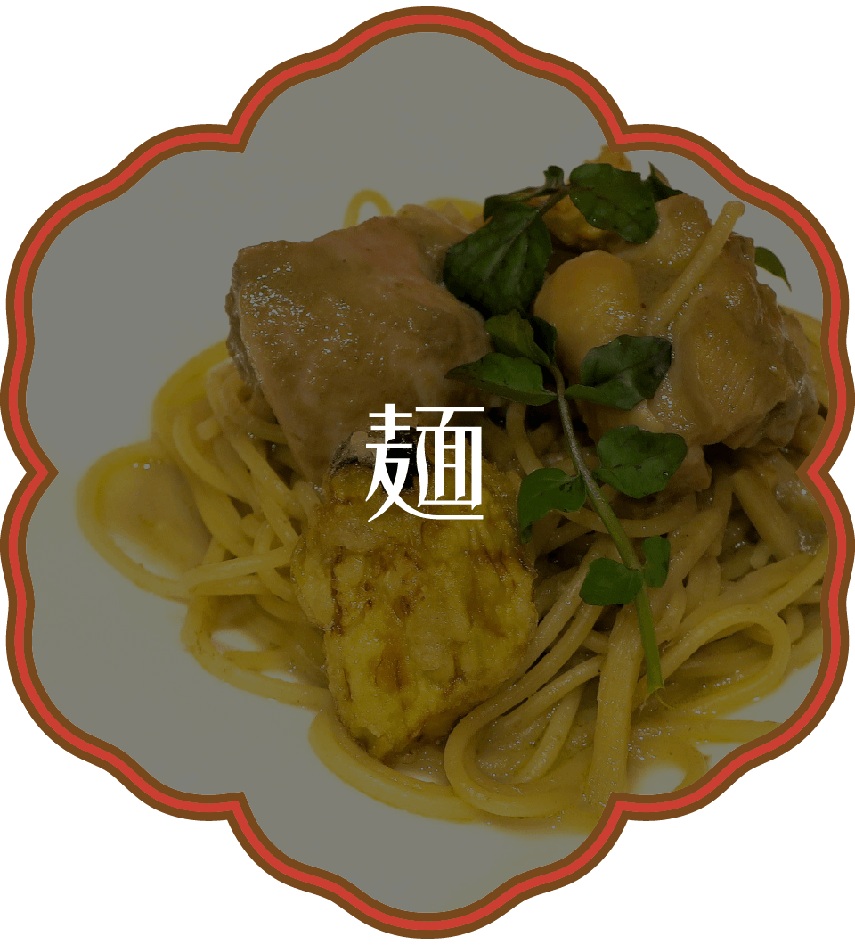 佐貫・龍ケ崎居酒屋|麺's BAR 叶多寿|麺