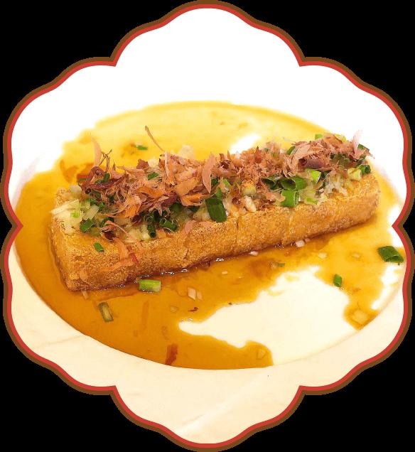 カリカリでとろとろの薬味豆腐|佐貫・龍ケ崎居酒屋