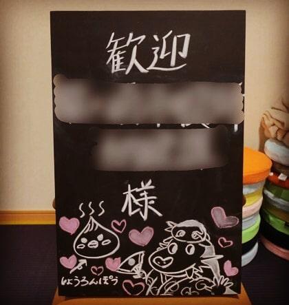 作品のタイトル 「まいりゅう & しょうろんぽうくん ♪」page-visual 作品のタイトル 「まいりゅう & しょうろんぽうくん ♪」ビジュアル