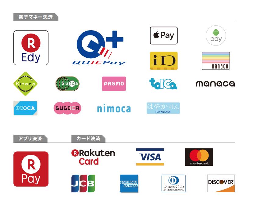 クレジットカード★電子マネー決済が利用できます !page-visual クレジットカード★電子マネー決済が利用できます !ビジュアル