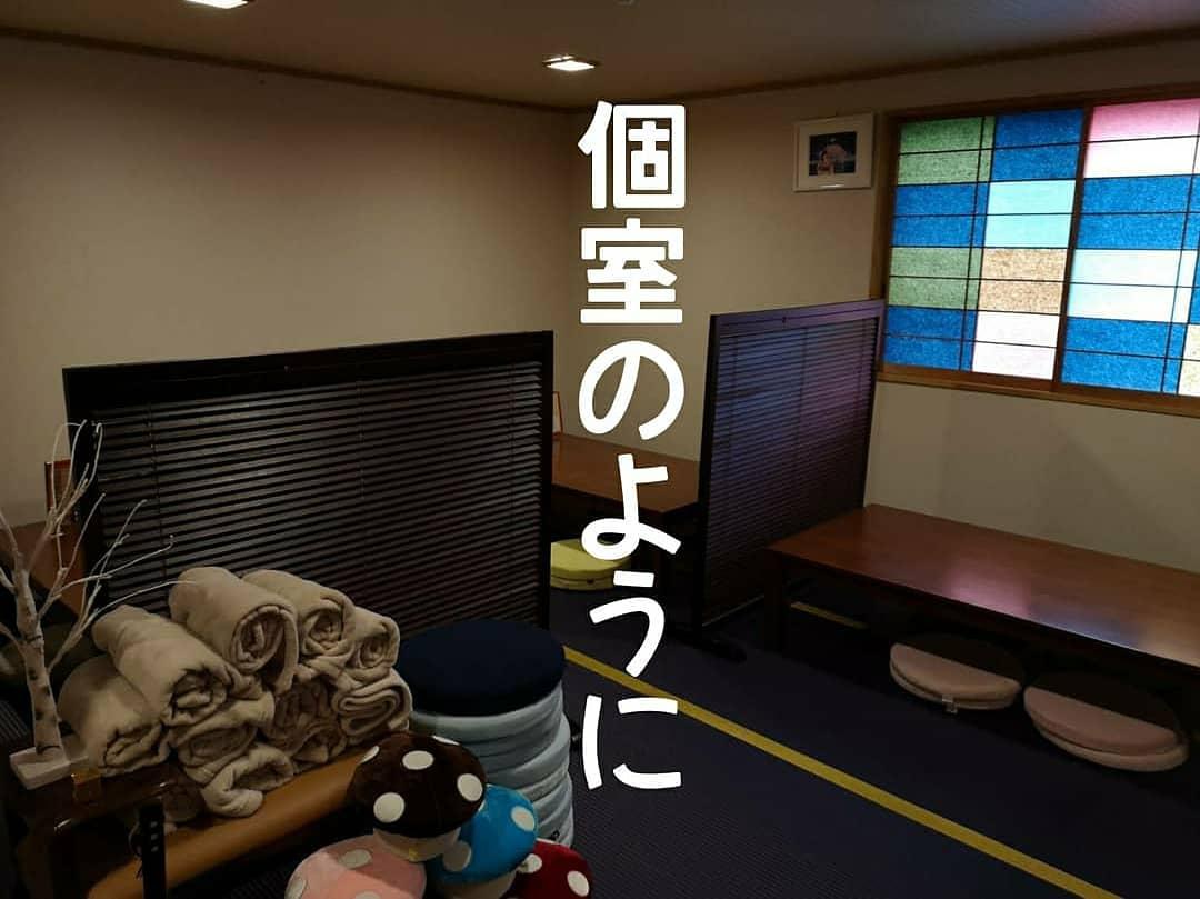 仕切りを設置した和室 ♪page-visual 仕切りを設置した和室 ♪ビジュアル